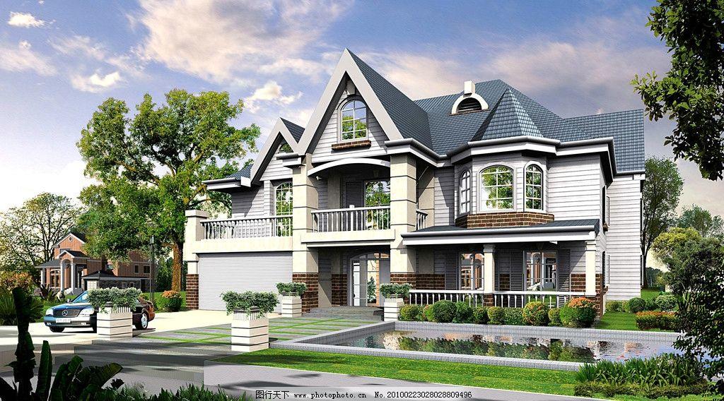 别墅景 建筑设计 别墅 别墅效果图 房屋 楼房 树木 路 绿化 草地 行人