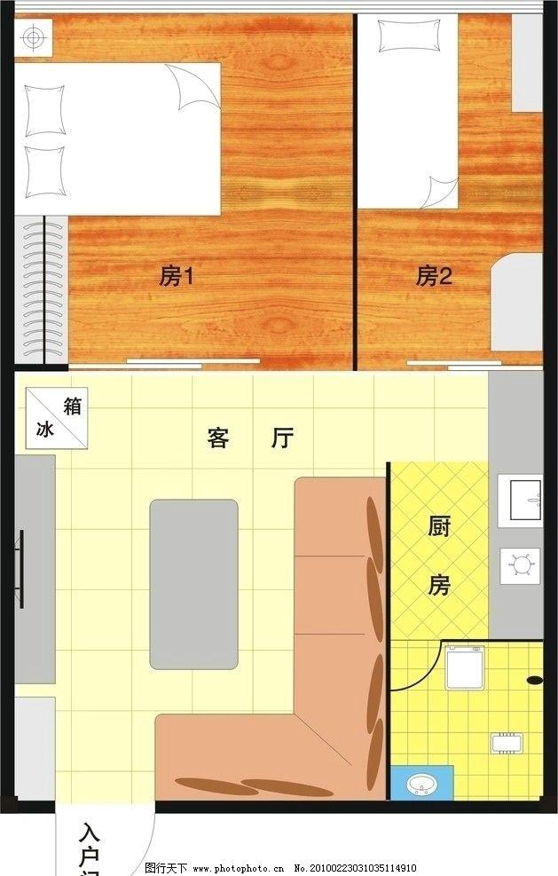 平面图 房屋平面图 地板 沙发 建筑 其他设计 矢量