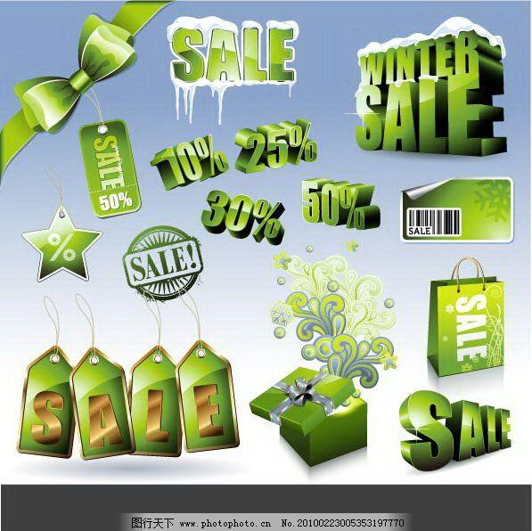 绿色销售打折图标矢量素材 百分号 标签 吊牌 冬季 购物袋 蝴蝶结