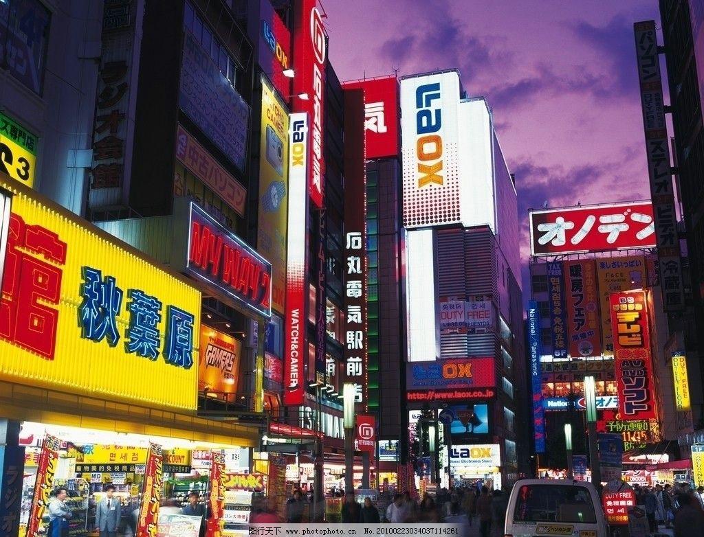 动漫 日本 上海/都市建筑图片