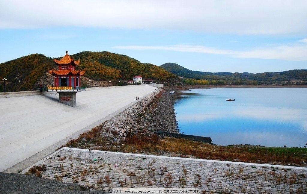 哈尔滨红星水库秋景图片_山水风景_自然景观_图行天下