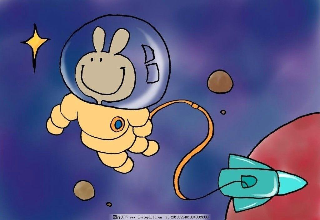 兔子 卡通兔子 飞船 宇宙 动漫人物 动漫动画 设计 72dpi jpg