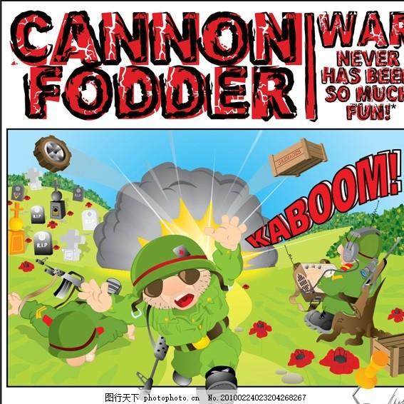 卡通大兵矢量素材 卡通 可爱 军人 军事 降落伞 空降兵 头盔 矢量素材