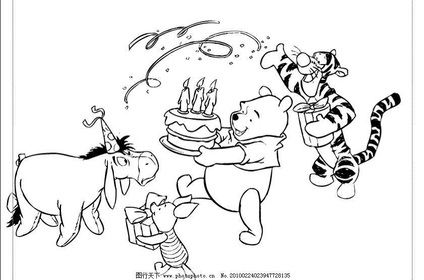 卡通动漫人物 维尼熊图片