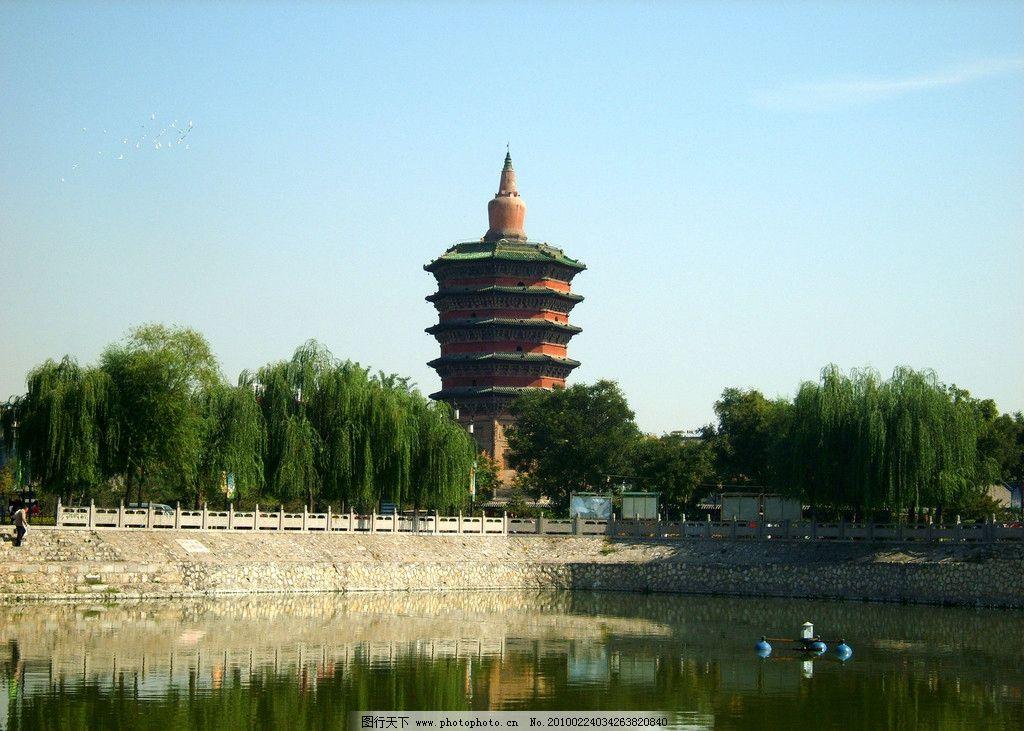 安阳文峰塔图片