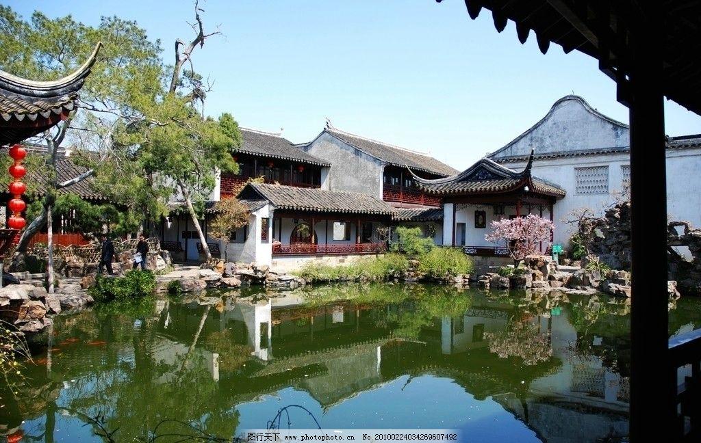苏州园林建筑图片