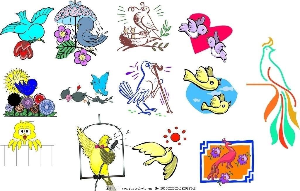 小鸟啄虫 黄鹂 鸟巢 歌唱的鸟