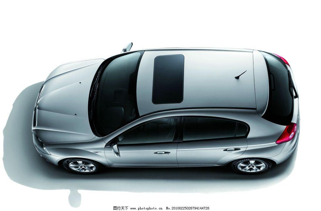 中华frv 华晨中华 自主品牌 轿车 俯视 汽车 交通工具 设计图库 jpg