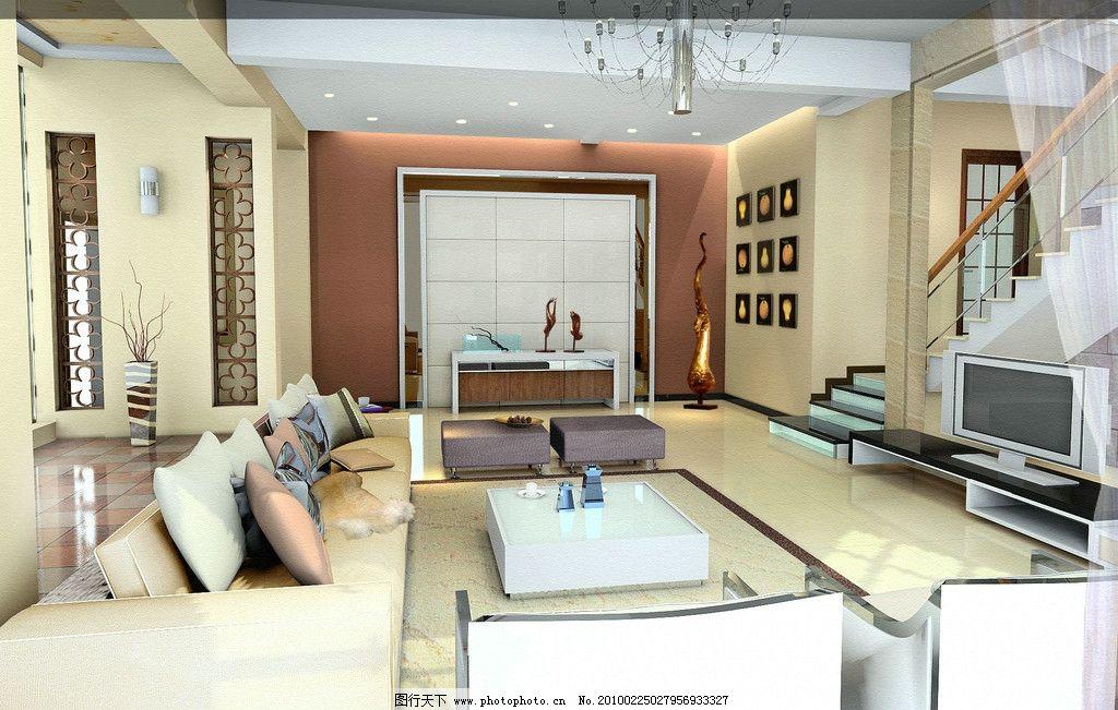客厅设计效果图 别墅客厅