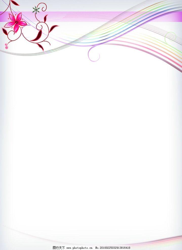 背景素材 线条 花 底图 源文件
