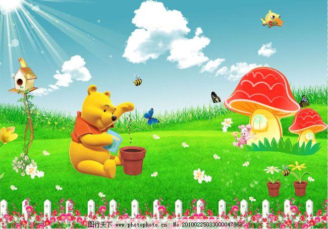 快乐春天 草地 草坪 插画 迪士尼 迪士尼动物 迪士尼卡通 迪士尼乐园