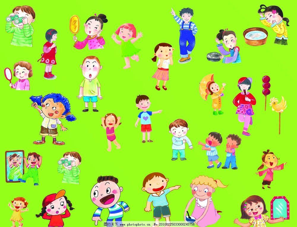 幼儿 幼儿园 小孩 孩子 儿童 矢量 手绘 插图 画的 psd分层素材 源