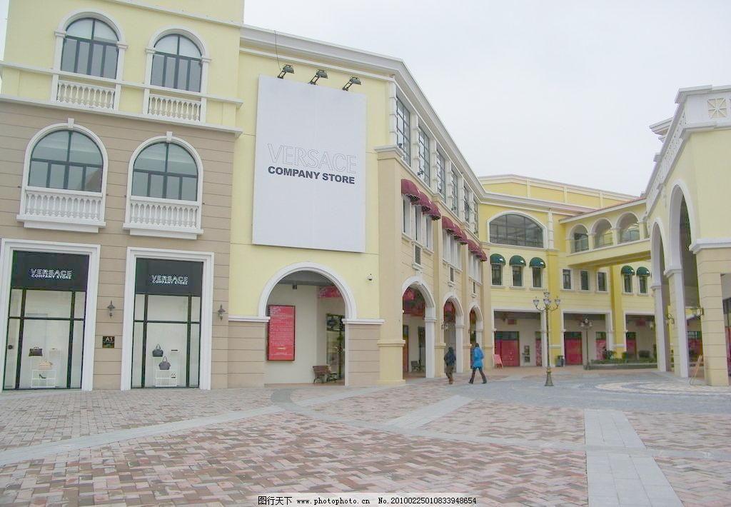 建筑园林 商场 摄影 仿欧式建筑图片素材下载 仿欧式建筑 房屋 近景