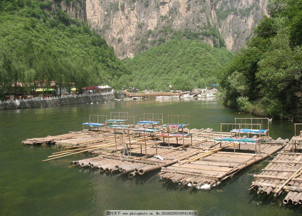 长治大峡谷1 山西 树水 旅游 风景 国内旅游 摄影