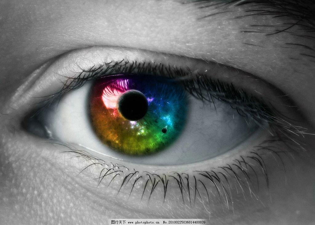 彩色眼睛眼球图片图片