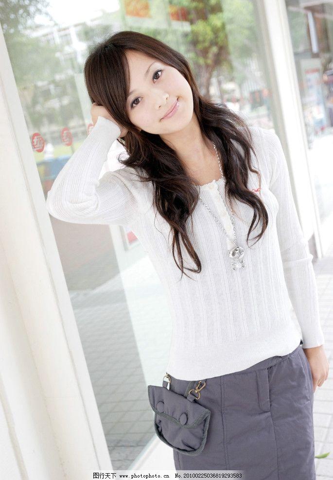 清纯美女 唯美 写真 可爱 长腿 微笑 小美女 气质 漂亮 美丽