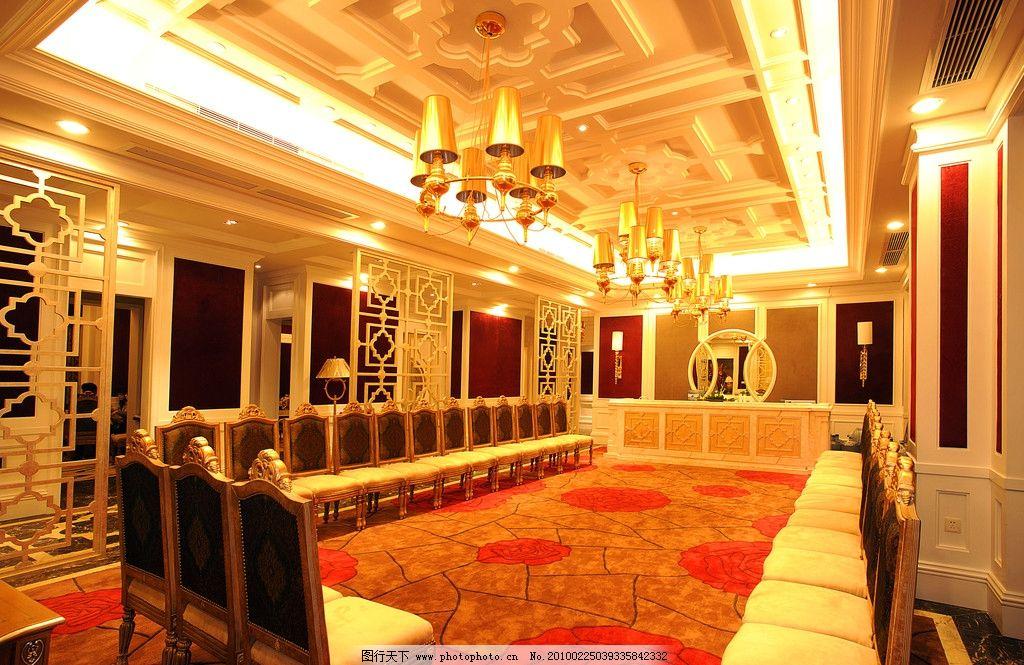 奢华 会所 会议室 豪华 欧式 金碧辉煌 椅子 室内 尊贵 大气 天花板