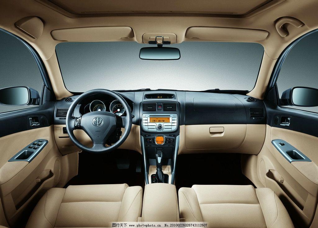 中华fsv 华晨中华 自主品牌 轿车 驾驶舱 方向盘 中控台 汽车