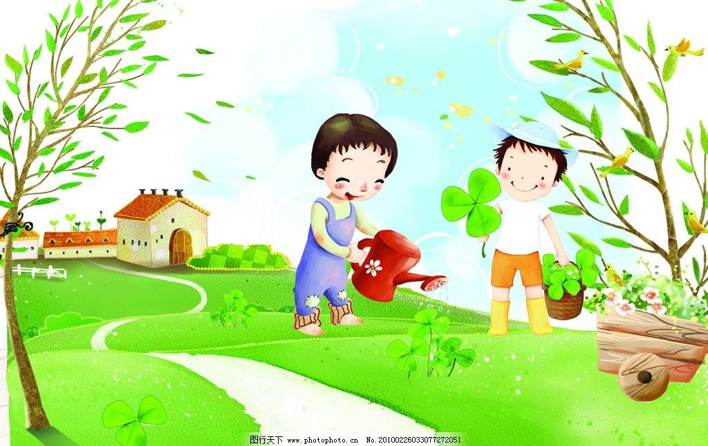 植树节 卡通 漫画 绿色 树 田园 浇水 儿童 psd分层素材 原文件 72