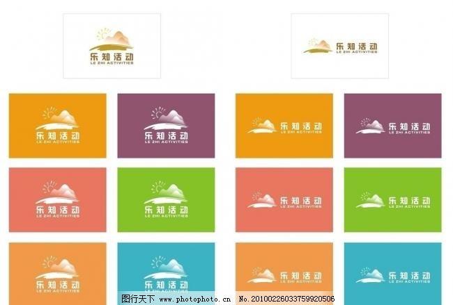 logo旗幟設計圖片