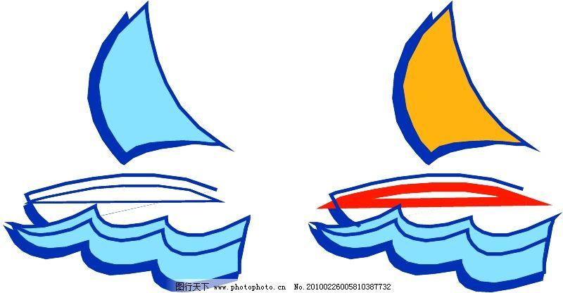 轮船等水上设备0305_现代科技_矢量图_图行天下图库