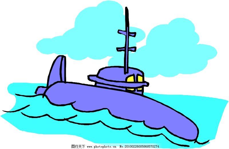 轮船等水上设备0390_现代科技_矢量图_图行天下图库