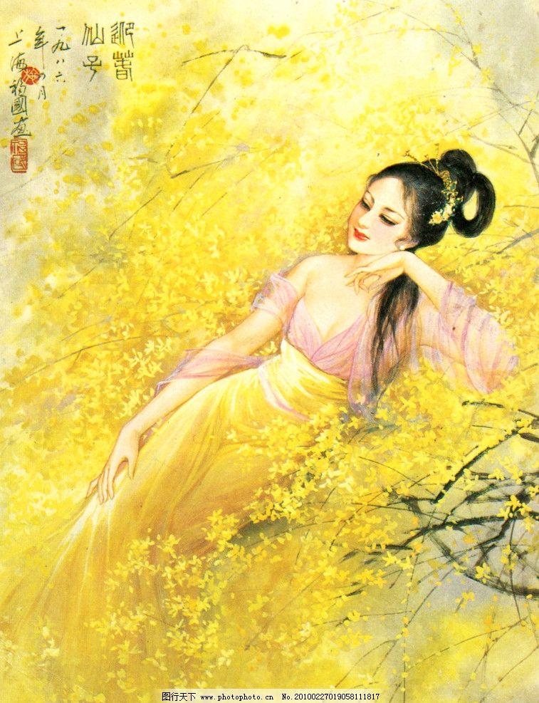 花仙子图片