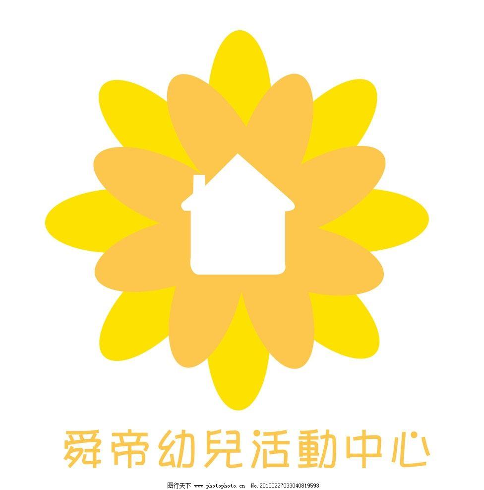 幼儿园标志 祖国的花朵 源文件