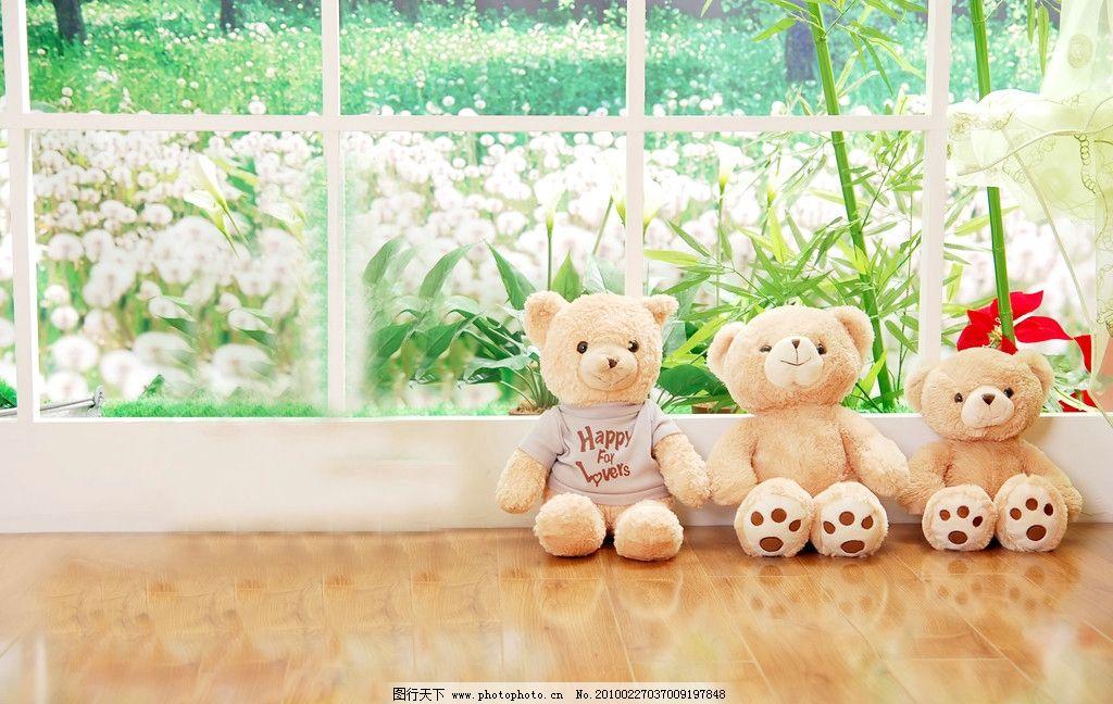 三只小熊图片