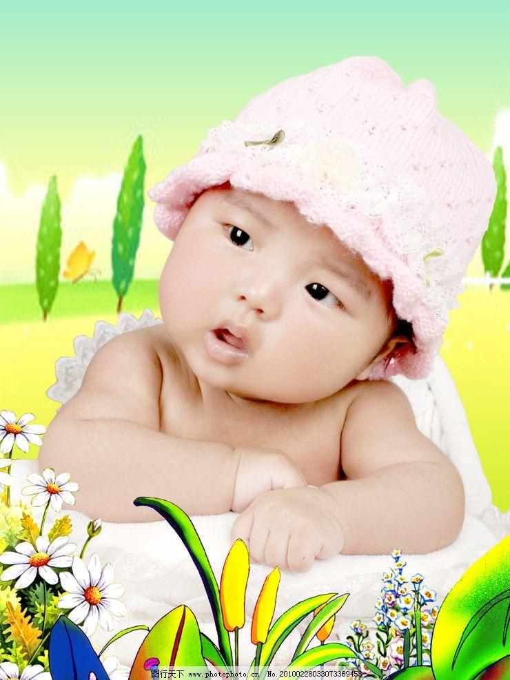 可爱宝宝 7寸放大 模版设计 儿童相册模板 模版 儿童模板 相册模板