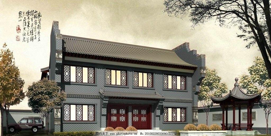 古建别墅ag路子 官方网站图片