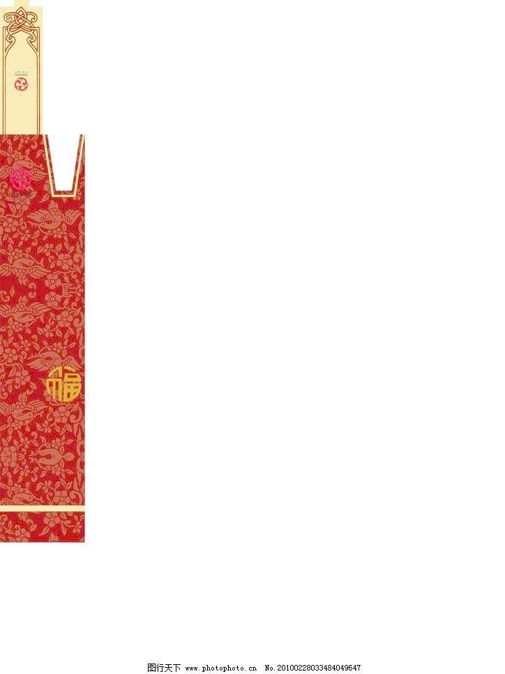 筷子做相框的步骤