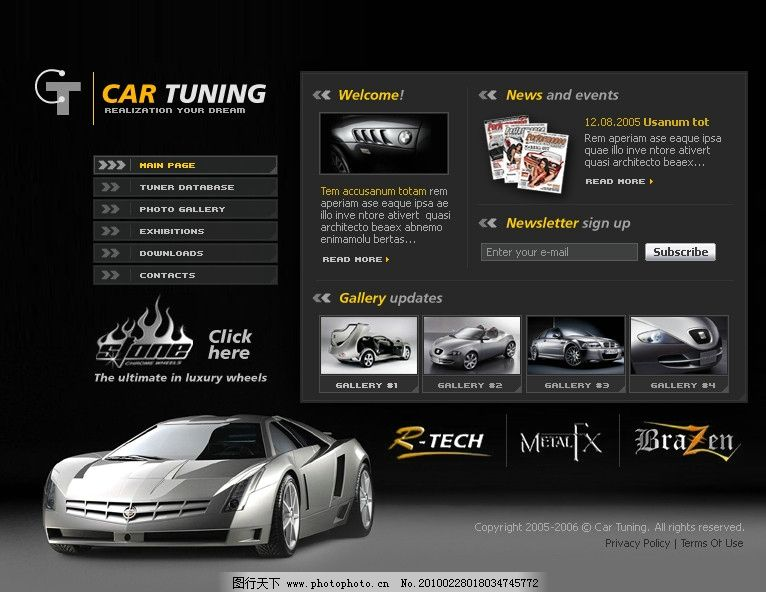 汽车广告 汽车标志 企业网站 商务车 轿车 模特 欧美网页模板