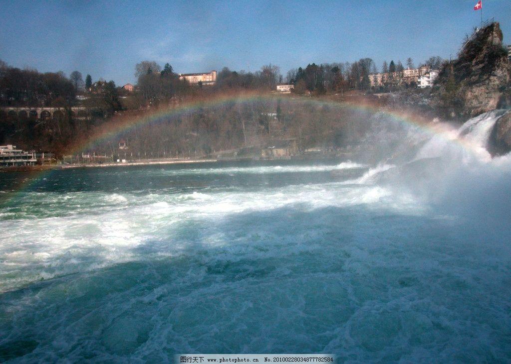 瑞士莱茵瀑布生彩虹 瑞士 莱茵瀑布 彩虹 自然风景 自然景观 摄影 300