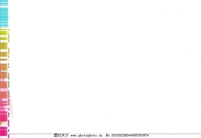 ppt普通模版图片免费下载 ppt PPT模板 ppt模版 标题栏 多媒体设计 花边 模板 其他 图形 源文件 ppt普通模版 ppt模板 普通模版 花边 标题栏 模板 图形 演示文稿 其他 多媒体设计 源文件 ppt模版 ppt 其他ppt模板