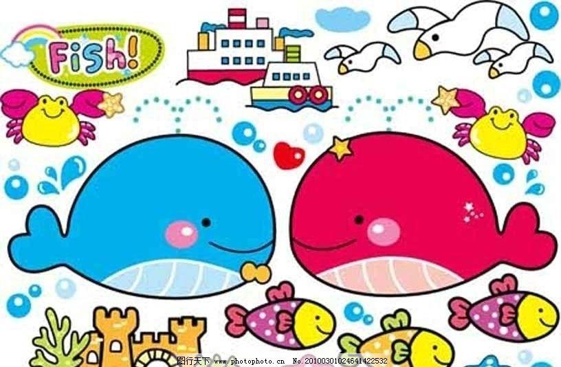 海底鱼 卡通鱼 鱼 海鸥 鱼类 生物世界 矢量 ai