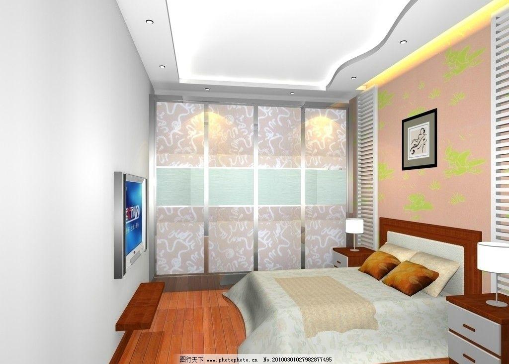 建筑设计 室内设计 室内装饰 卧室布置 内墙 天花 地板 电视 画