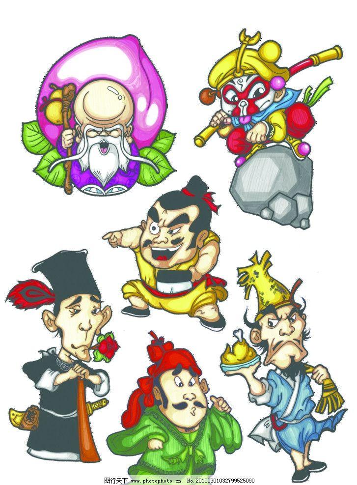 手绘pop插画人物 手绘 pop 插画人物 卡通 孙悟空 q版手绘插图 人物