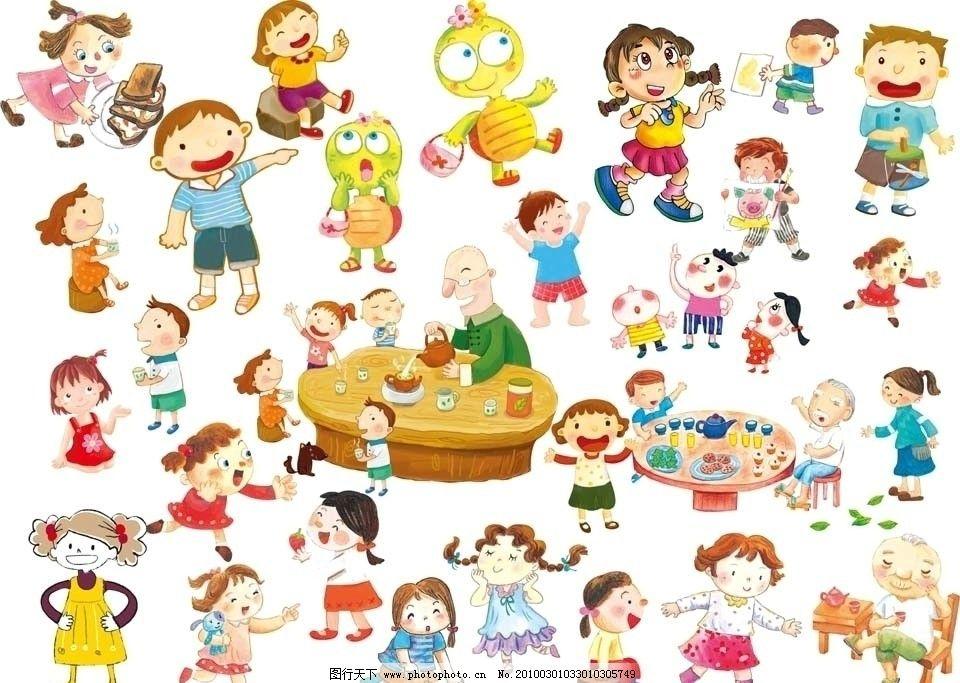 小孩插图 小孩 插图 孩子 儿童 矢量 画的 手绘 幼儿 幼儿园 少儿