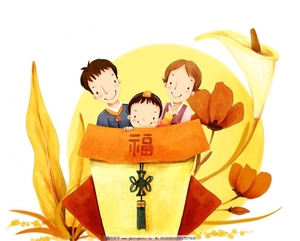 韩国插画 可爱 卡通 儿童 孩子 温馨 一家三口 家庭 祝福 中秋