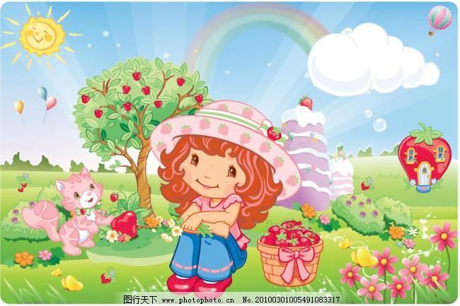 开心采摘 草莓女孩 白云 彩虹 草帽 春天 儿 儿童 风光 水果