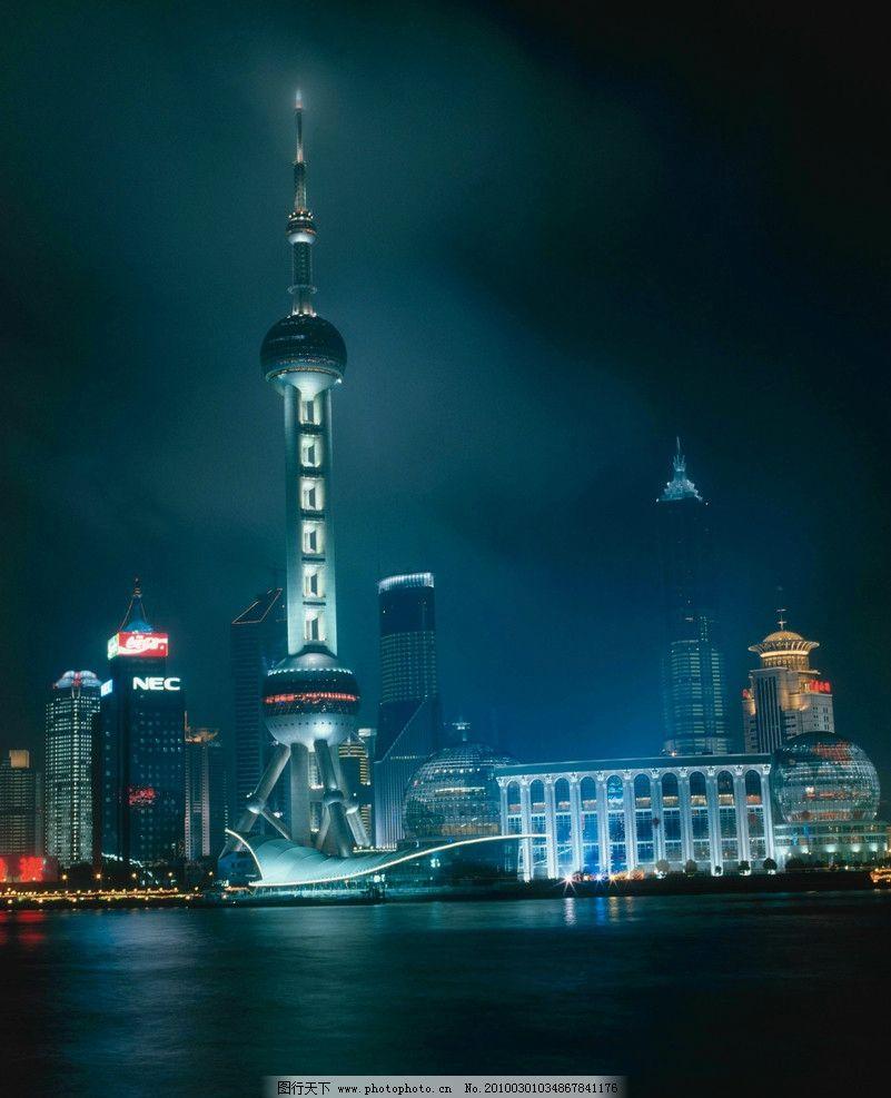 东方明珠塔等灯光照明