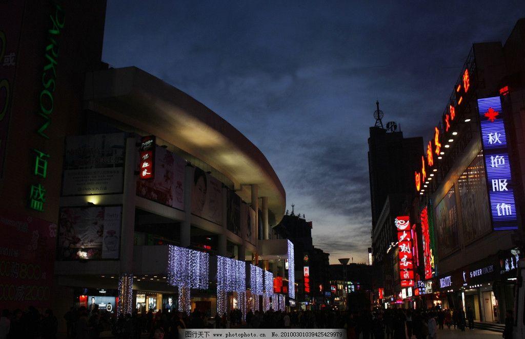 夜晚的合肥步行街图片