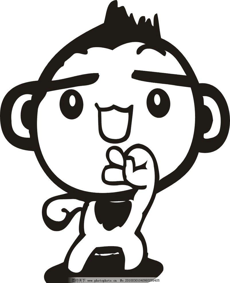 猴子矢量图图片
