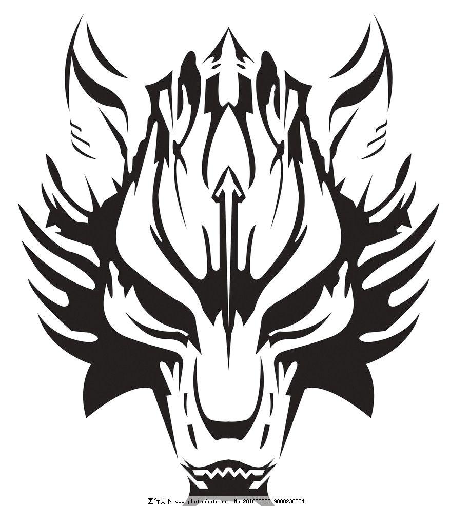 狼的绘画步骤图