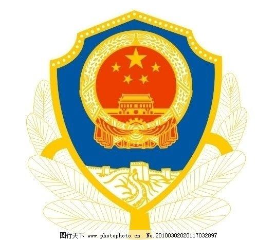 矢量警徽 警徽 警徽标志 其他 标识标志图标 矢量 cdr
