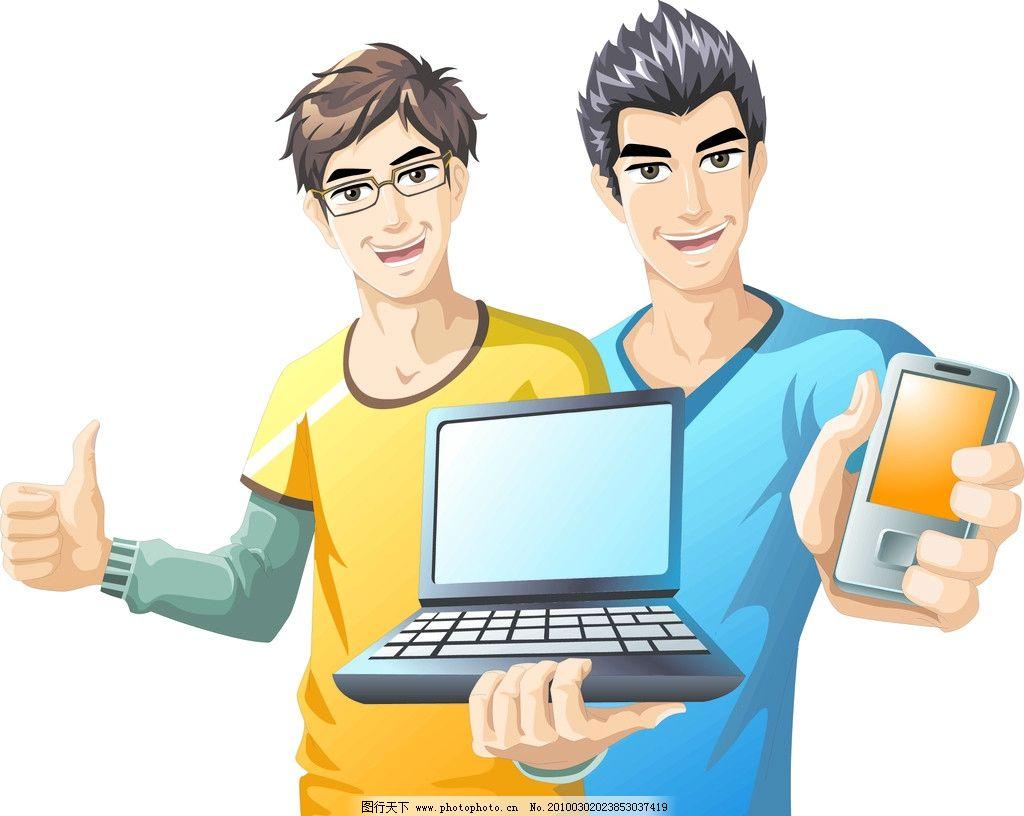 大学生 电脑 手机 校园信息化 男人男性 矢量人物 矢量 ai