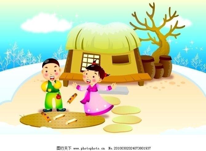韩国卡通儿童 韩国 卡通 儿童 房子 背景 舞蹈 少儿 矢量人物 树 矢量