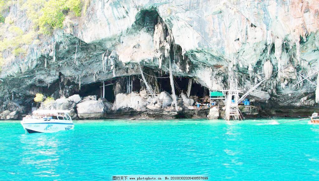 亚太 东南亚 泰国普吉岛 国外旅游 旅游摄影 摄影 72dpi     风景