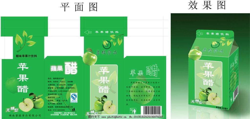 飲料包裝 食品包裝 飲料盒 包裝設計 廣告設計 矢量 ai